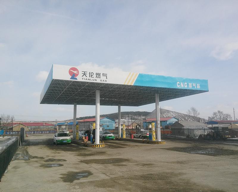 吉林省九台市加气母站、标准站和门站合建站工程.jpg